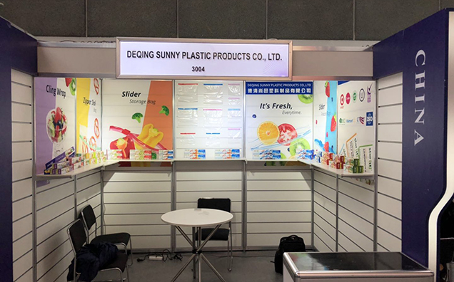 2019 Netherlands PLMA supermarket merchandise exhibition